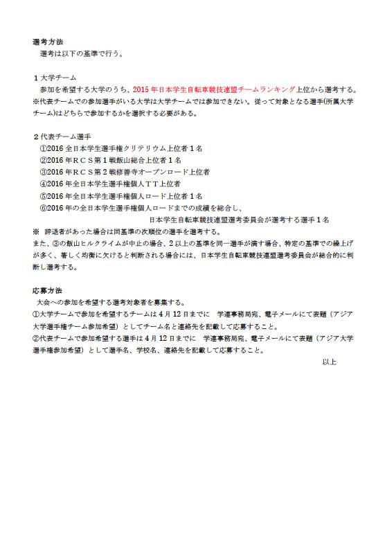 スクリーンショット 2016-03-24 23.58.19