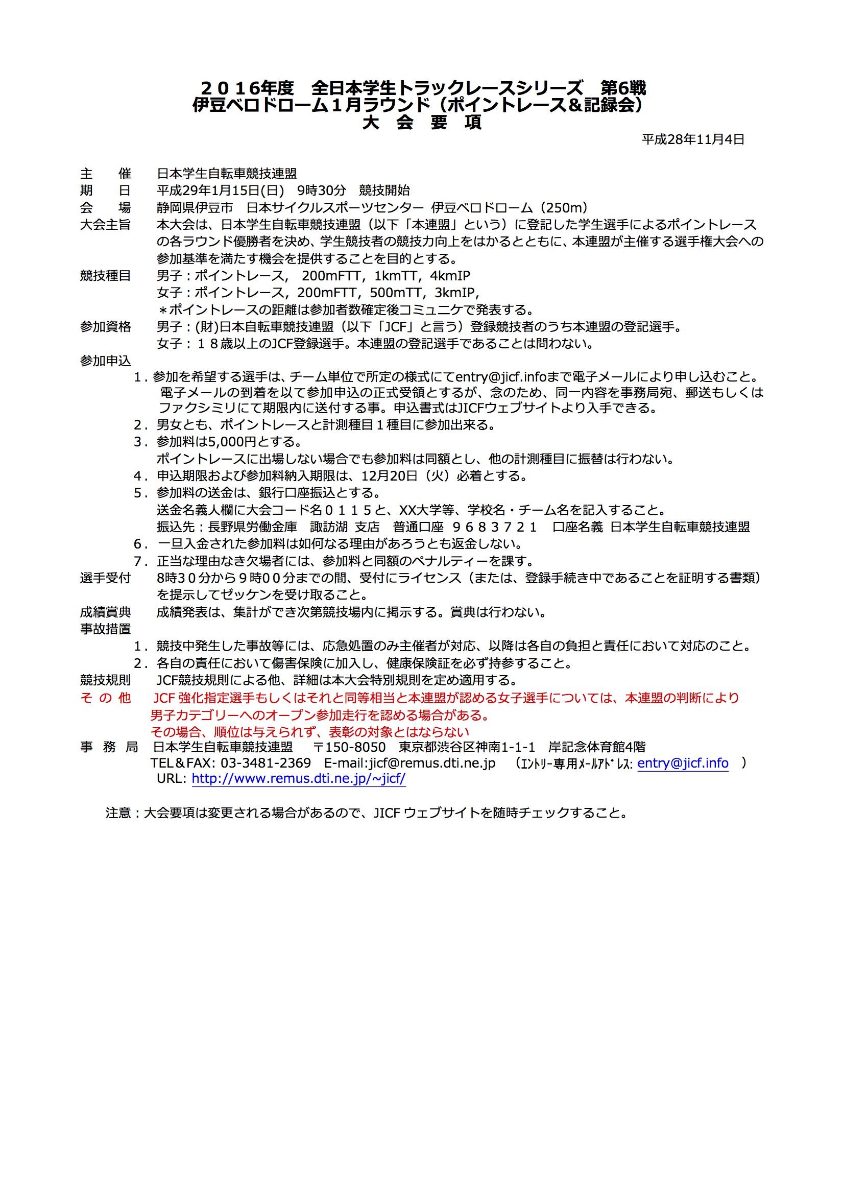 16trs06_yoko_01