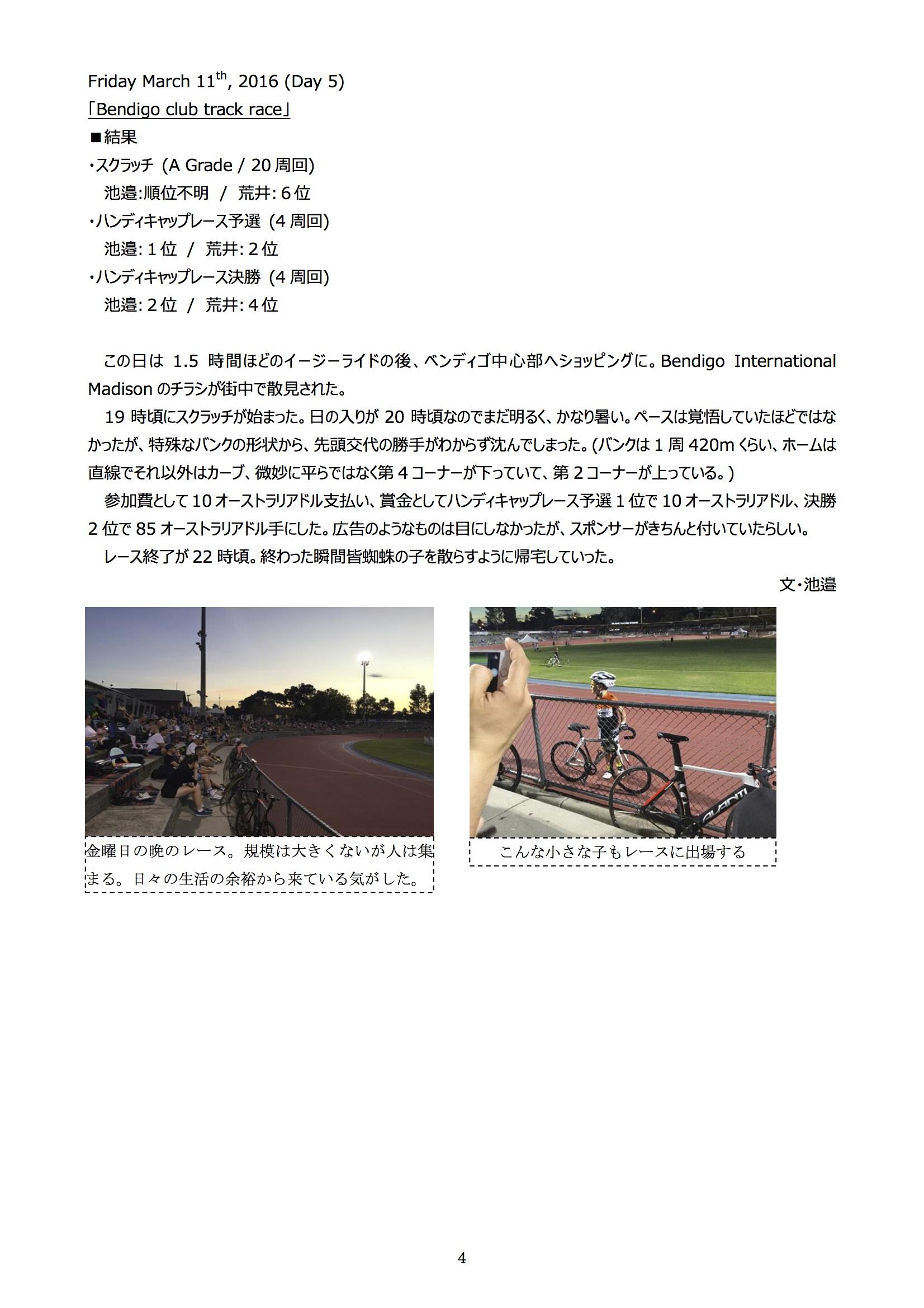 16aus_ensei_04
