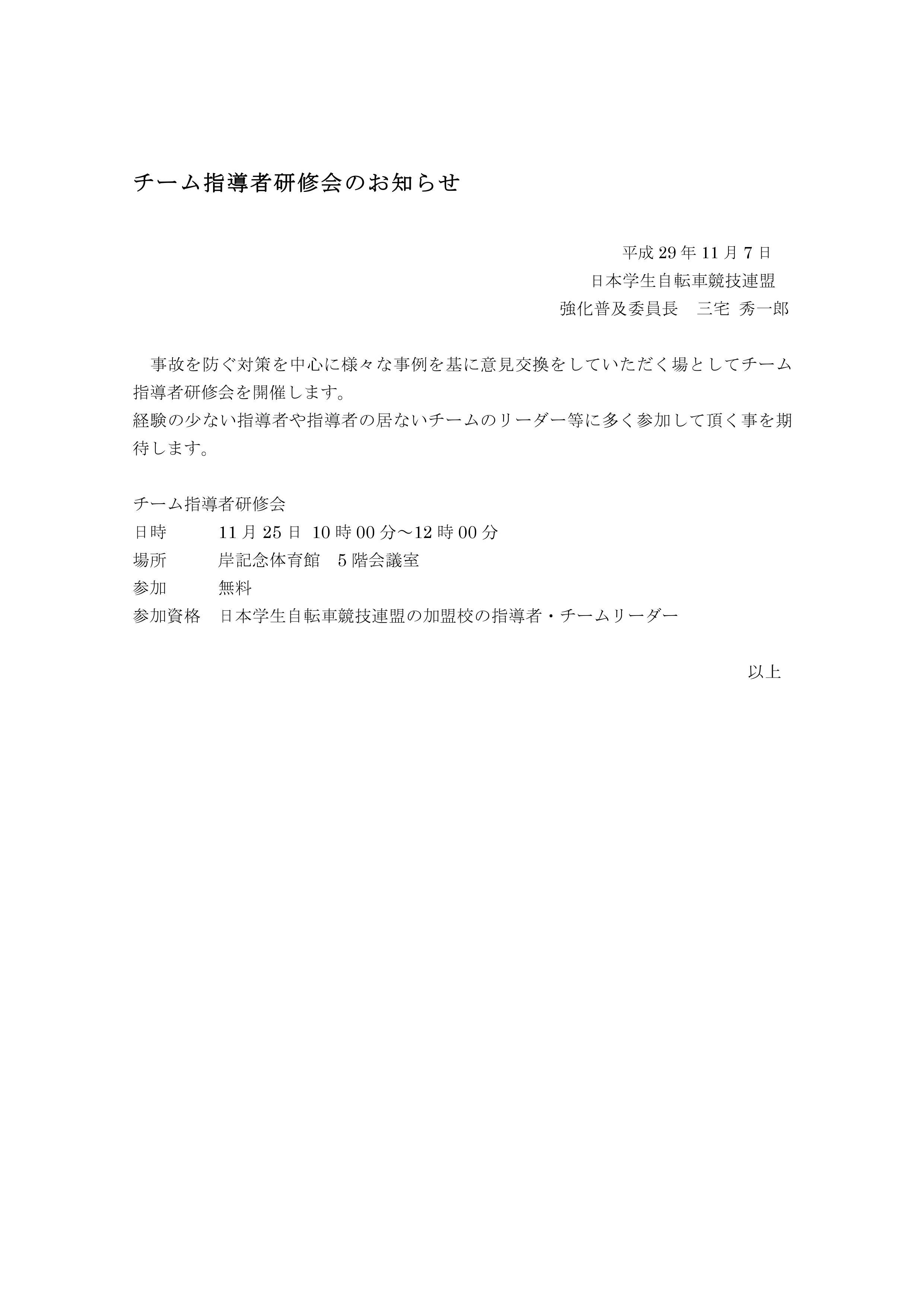 16keishicho_annai