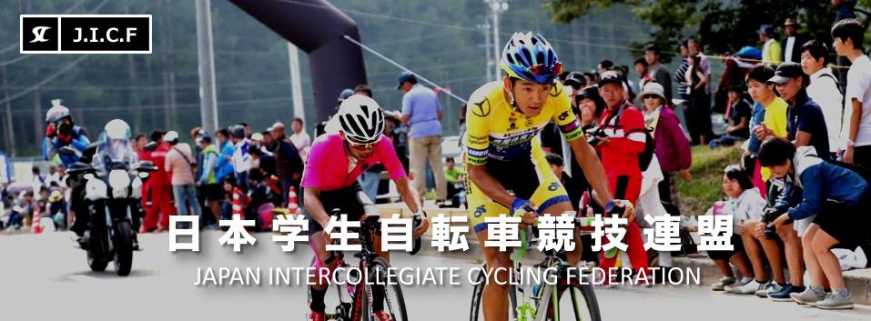 UCIトラックワールドカップで銅...