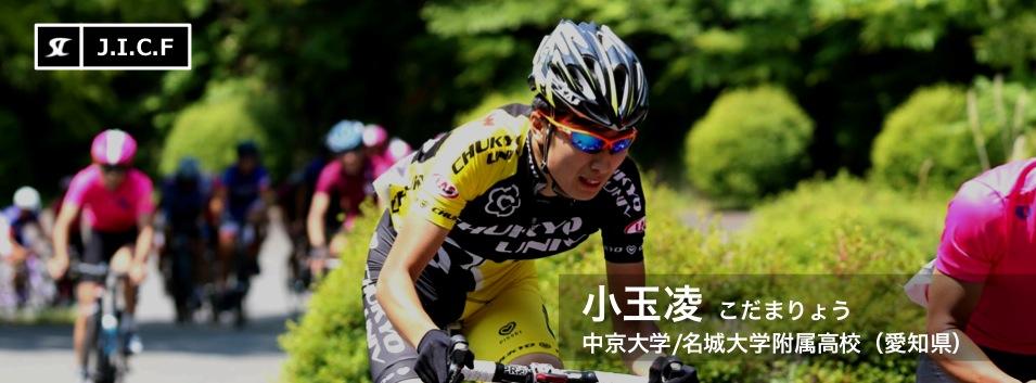 16_kodama_r_chukyo