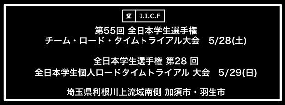 jicc_ttt_itt_bana01