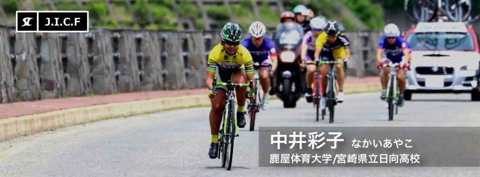 nakai_kanoya