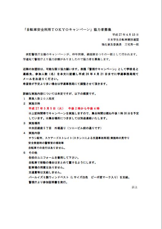 スクリーンショット 2015-04-16 06.37.50